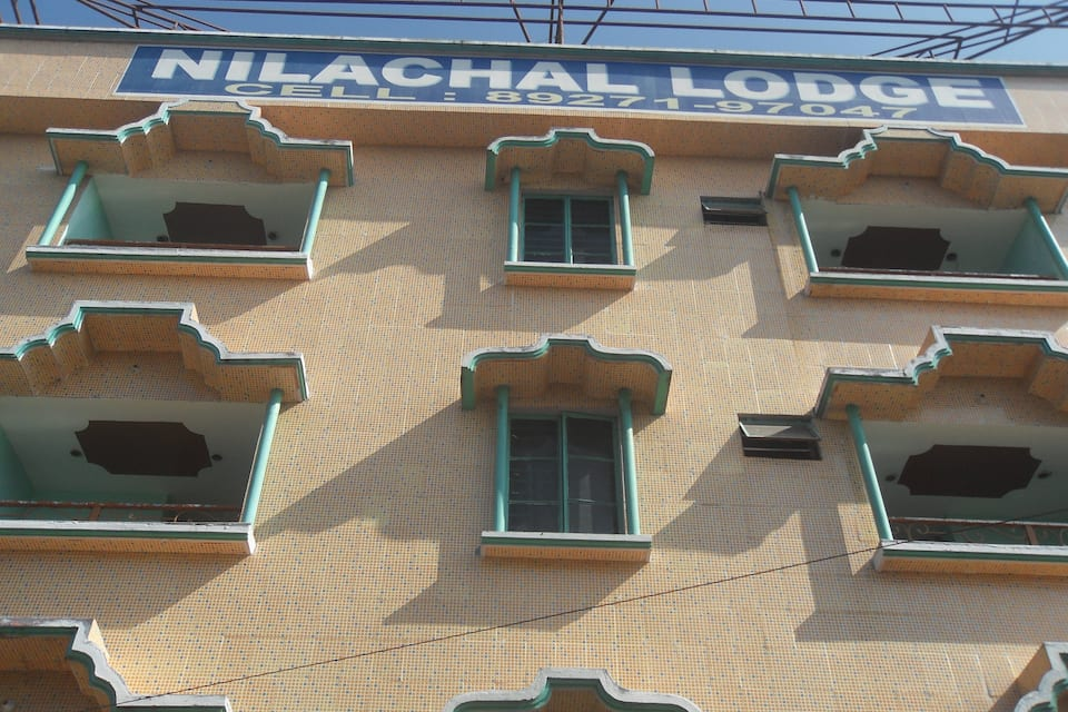 Nilachal Lodge, NJP Station Road, Nilachal Lodge