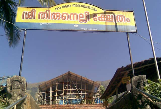 Niketh Resorts, Vythiri, Niketh Resorts