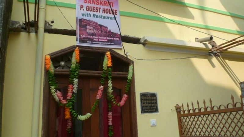 Sanskriti Paying Guest House, , Sanskriti Paying Guest House