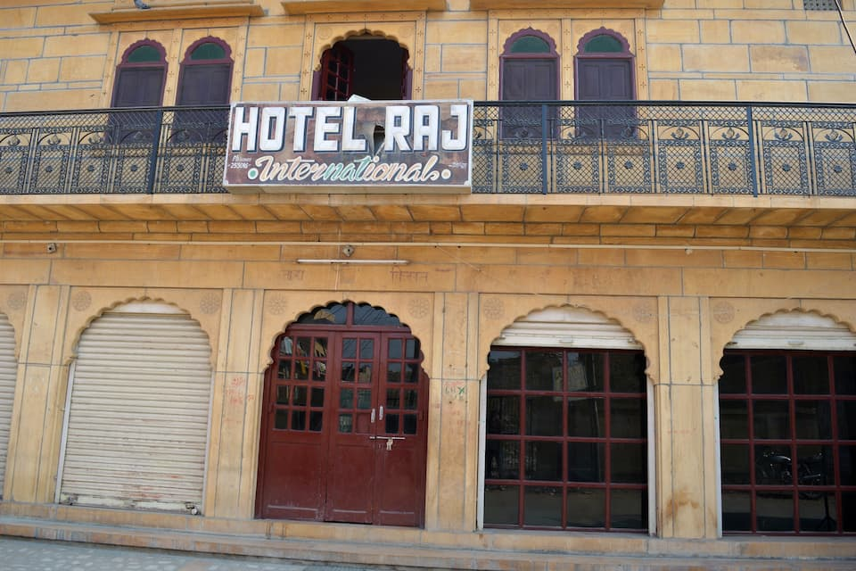 Hotel Raj International, Gandhi Nagar, Hotel Raj International
