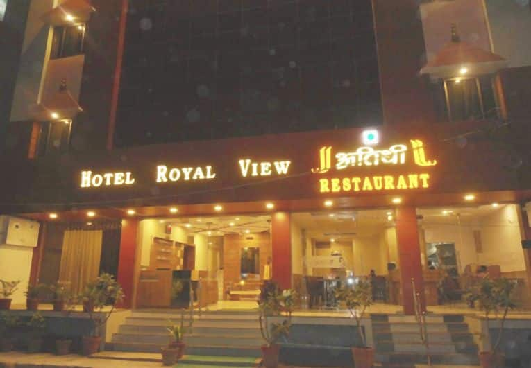 Hotel Royal View, , Hotel Royal View