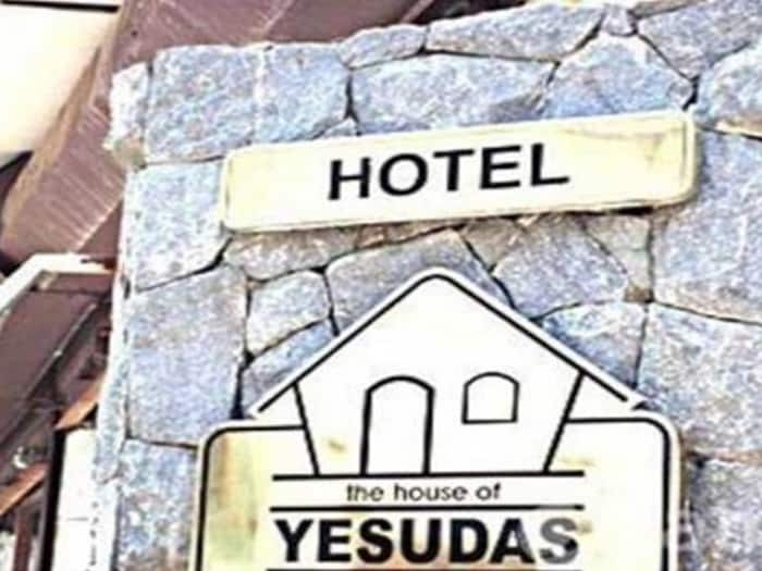 House of Yesudas