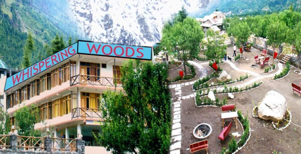 Geto Hotels and Resort, Naggar Road, Geto Hotels and Resort