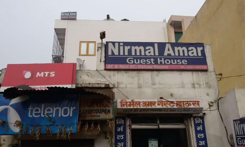 Nirmal Amar Guest House, State Bank Chowk, Nirmal Amar Guest House