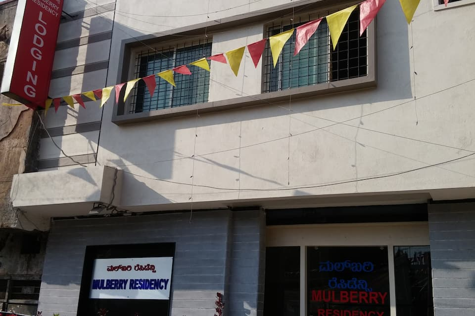 Mulberry Residency, Gandhi Nagar, Mulberry Residency