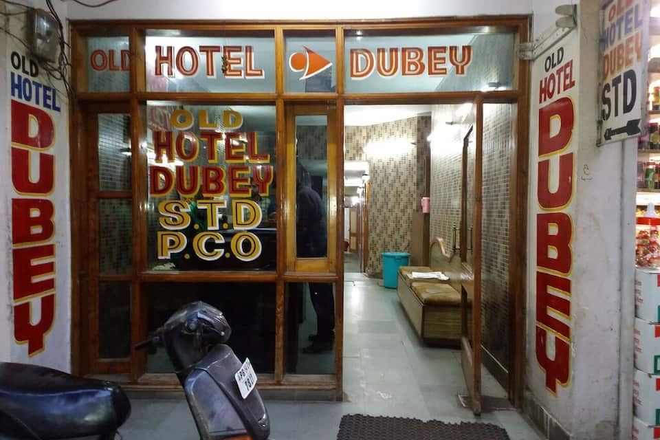 Old Hotel Dubey, , Old Hotel Dubey