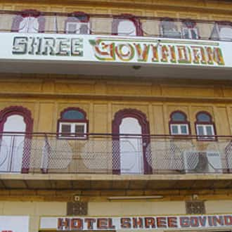 Shree govindham, Hanuman Circle, Shree govindham