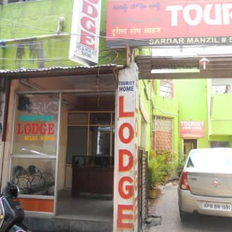 Tourist Home Lodge, Nampally, Tourist Home Lodge