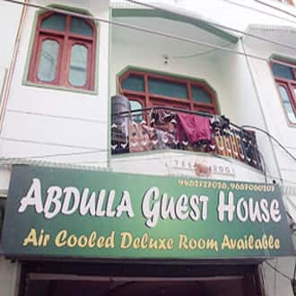 Abdulla Guest House