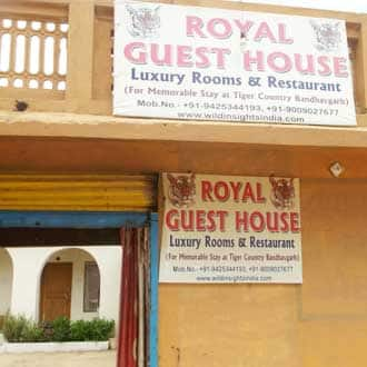 Royal Guest House, Umaria, Royal Guest House