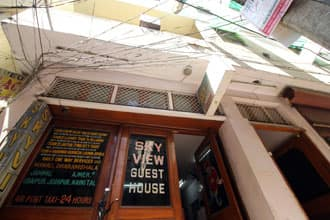 Sky-View Guest House, Paharganj, Sky-View Guest House