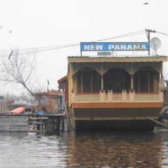 New Panama Houseboat