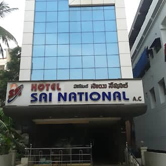 Sai National