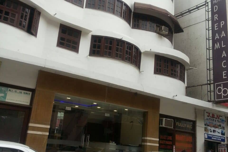 Hotel Dream Palace Paharganj