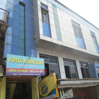 Hotel Moon Light Lodging And Boarding, , Hotel Moon Light Lodging And Boarding