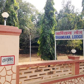 Shamiana Lodge