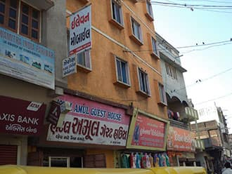 Hotel Amul Guest House, , Hotel Amul Guest House