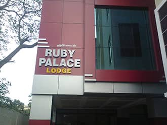Hotel Ruby Palace, Geetha Hall Road, Hotel Ruby Palace