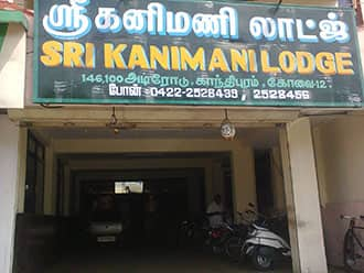 Sri Kanimani Lodge, Gandhipuram, Sri Kanimani Lodge
