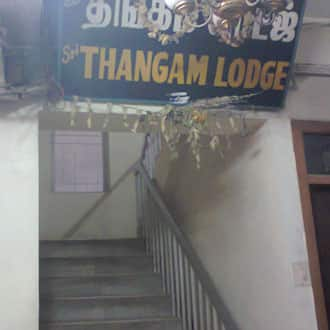 Thangam Lodge, Gandhipuram, Thangam Lodge