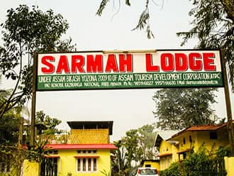 Sarmah Lodge, , Sarmah Lodge