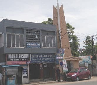 Mahalekshmi Tourist Home, Ksrtc bus station, Mahalekshmi Tourist Home