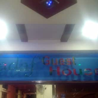 Sadaf Guest House, Central Avenue, Sadaf Guest House