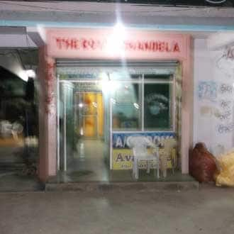 Hotel Royal Chandela, , Hotel Royal Chandela
