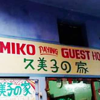 Kumiko Paying guest House, , TG Stays Rinku Silk House