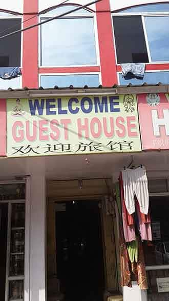 Welcome Guest House, , Welcome Guest House