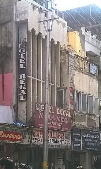 Hotel Regal, Raghunath Bazar, Hotel Regal