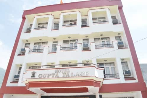 Gupta Guest House, , Gupta Guest House