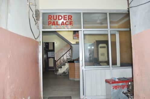 Ruder Palace Guest House, Banganga Road, Ruder Palace Guest House