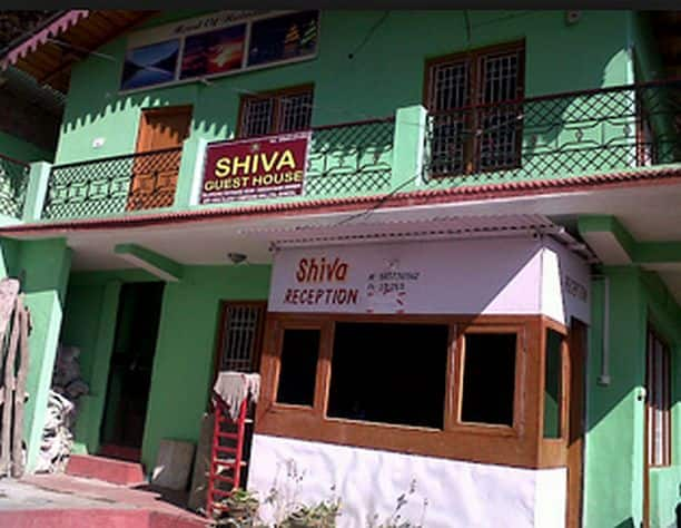 Shiva Guest House, --None--, Shiva Guest House