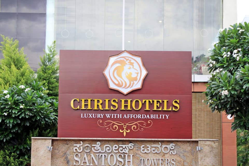 Chris Hotel Whitefield, Whitefield, Chris Hotel Whitefield