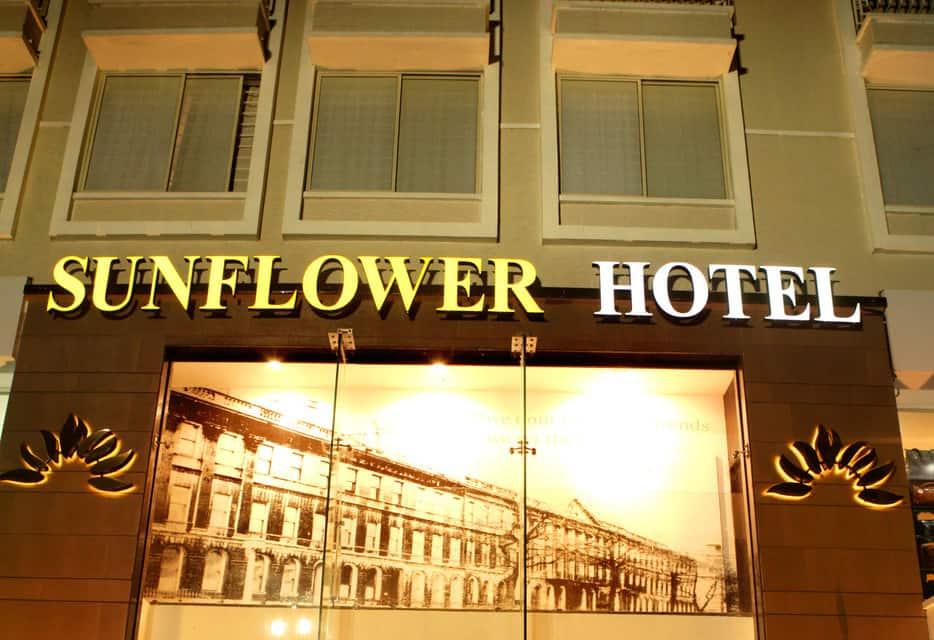 Sunflower Hotel, Bannimantap, Sunflower Hotel