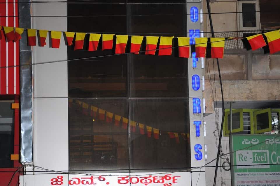J.M Comforts, Gandhi Nagar, J.M Comforts