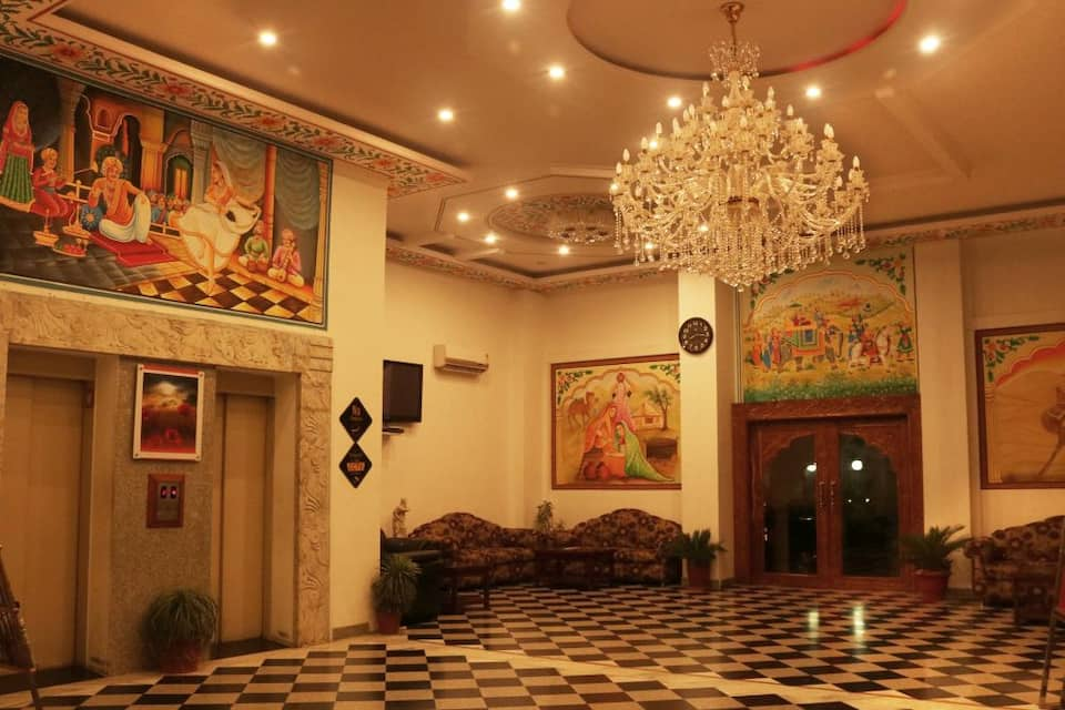 Amer City Heritage, Amer Road, Amer City Heritage Hotel