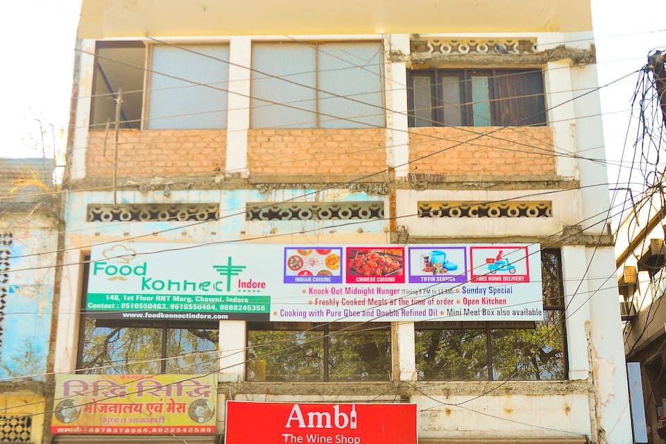 Hotel Rama Inn, R N T Road, Hotel Rama Inn