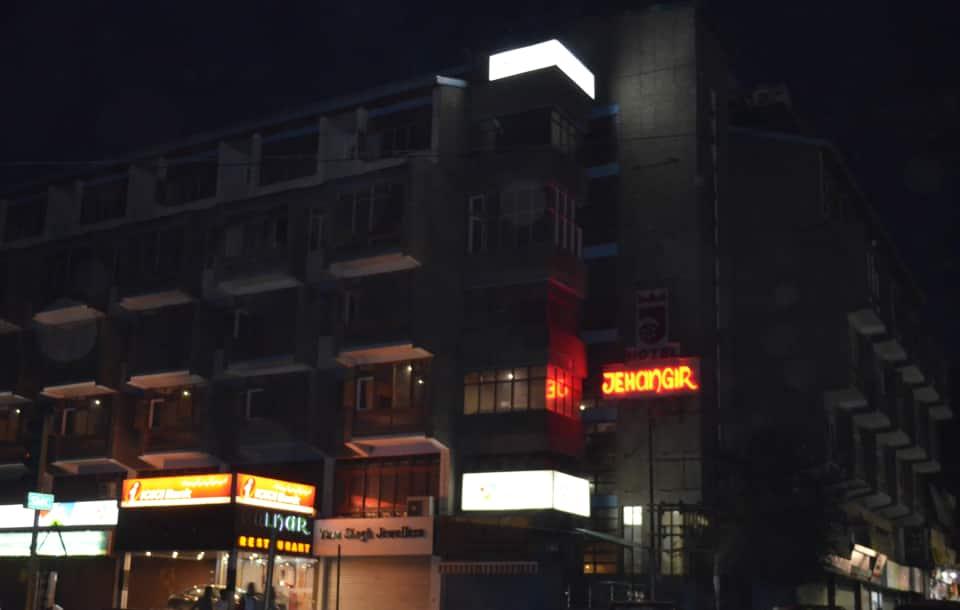 Hotel Jahangir, Jahangir Chowk, Hotel Jahangir