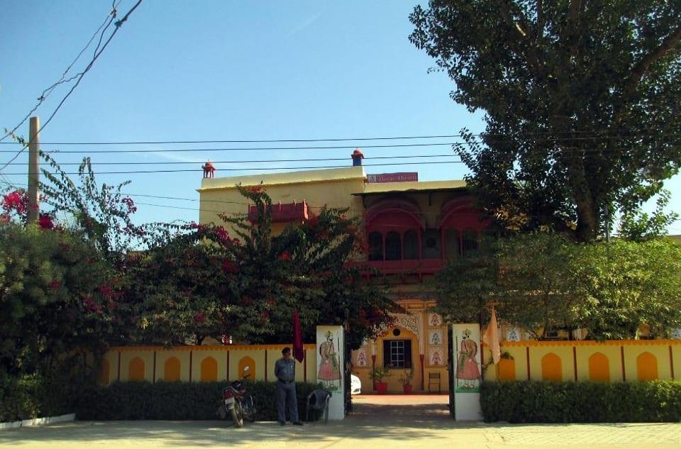 Hotel Burja Haveli, Rajgarh Road, Hotel Burja Haveli