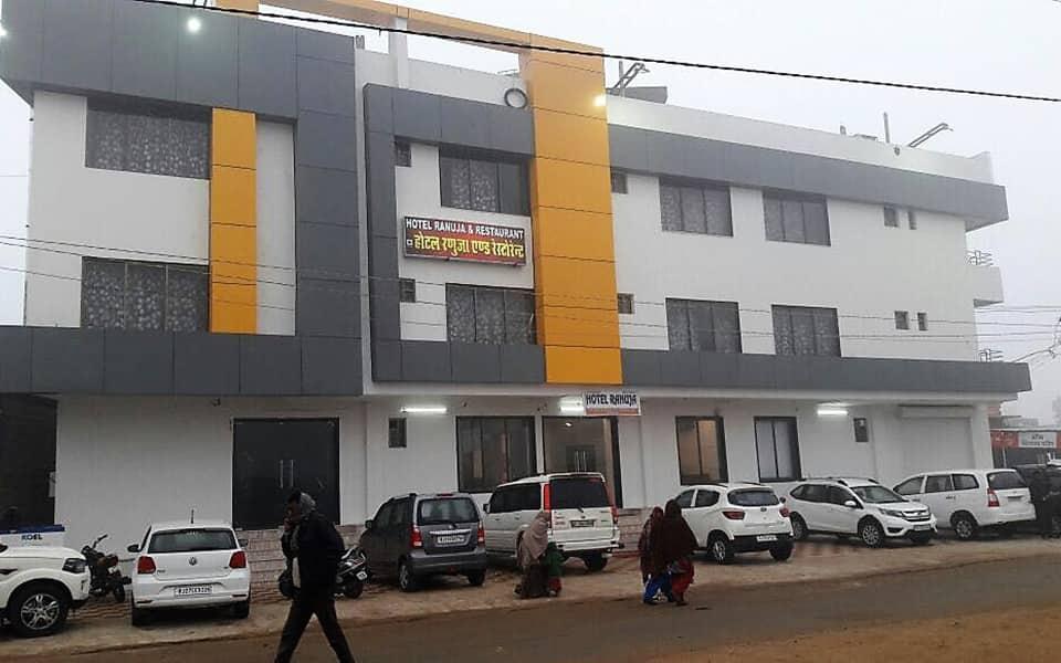 Hotel Ranuja and Restaurant, Pokhran, Hotel Ranuja and Restaurant