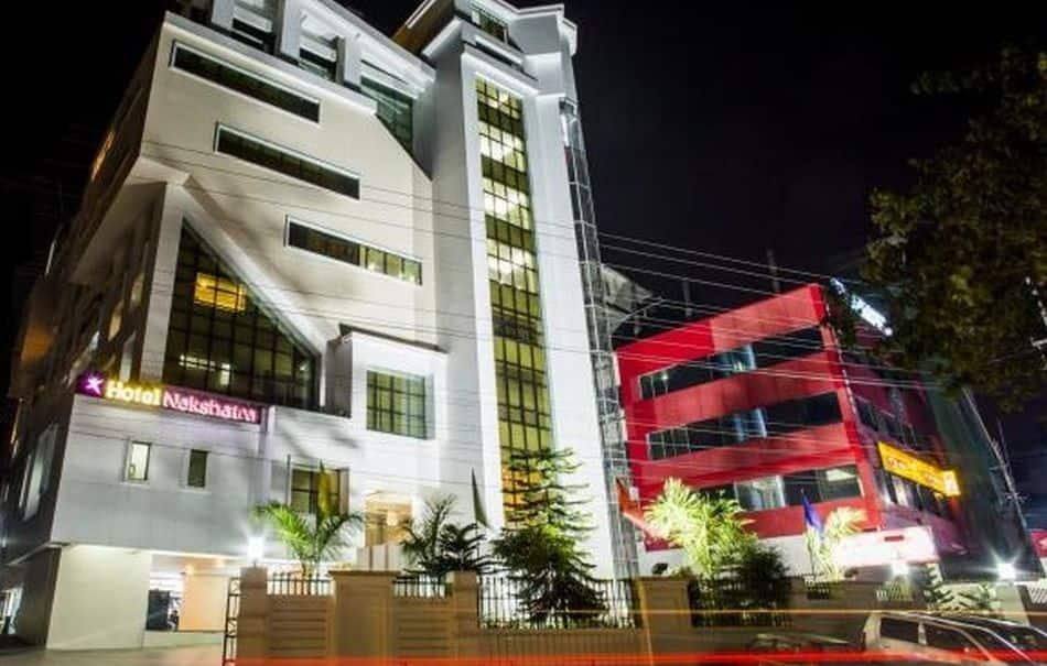 Hotel Nakshatra, Beltola, Hotel Nakshatra