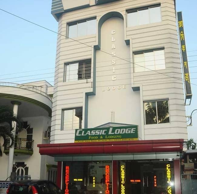 Classic Hotel, NJP Station Road, Classic Hotel