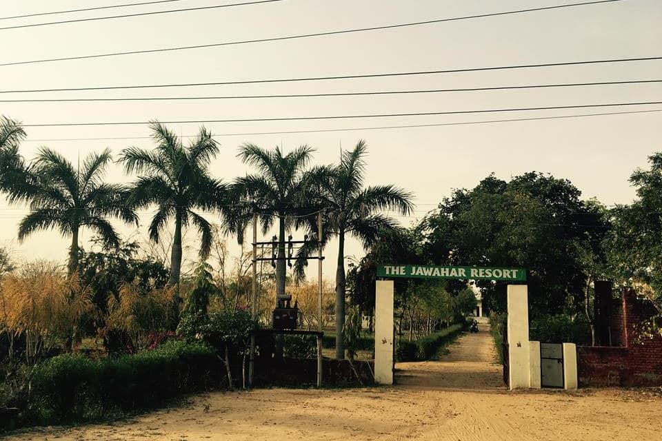 Hotel Dhanraj Palace, Bird Santuary, Hotel Dhanraj Palace