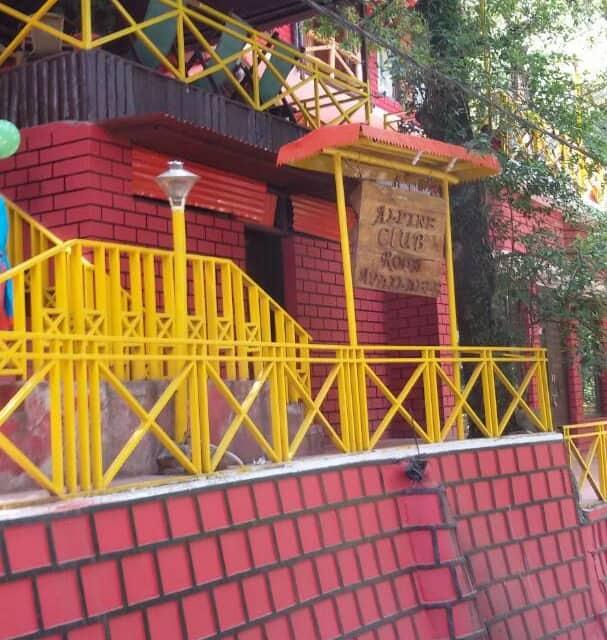 Alpine Club, Raj Bhavan Road, Alpine Club