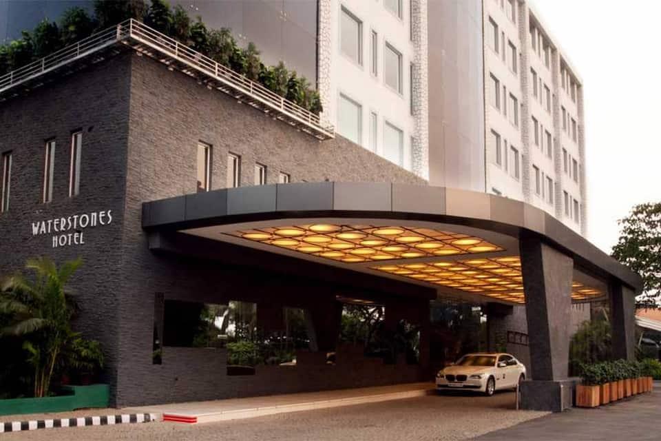 The Waterstones Hotel, International Airport, The Waterstones Hotel