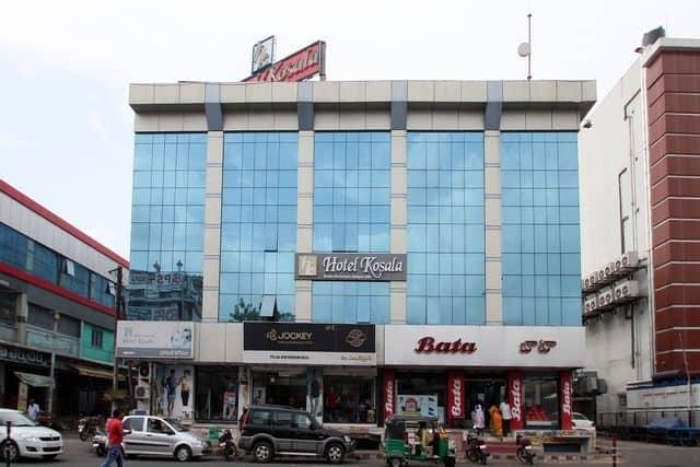 Hotel Kosala, Eluru Road, Hotel Kosala