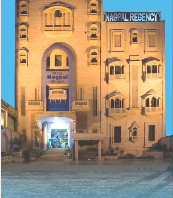 Hotel Nagpal Regency, Ferozepur Road, Hotel Nagpal Regency