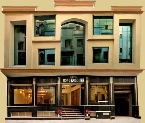 Hotel Hong Kong Inn, Queens Road, Hotel Hong Kong Inn